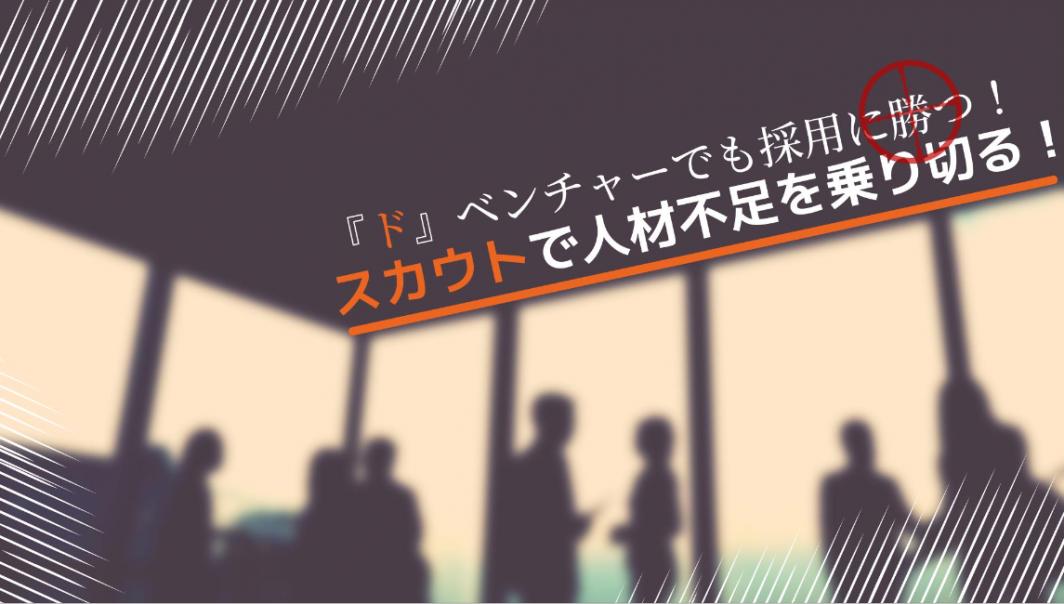 スクリーンショット 2021-08-20 14.53.24